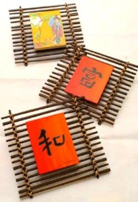 Como fazer um artesanato japonês (Foto:Divulgação).